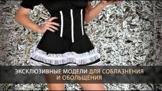 Сексуальное белье Livia Corsetti в SexFay.Ru