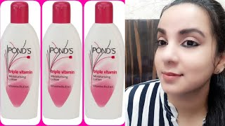 PONDS triple vitamin moisturizing lotion REVIEW in