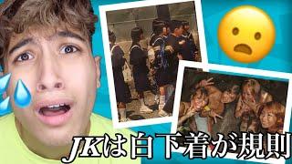 アメリカの教科書に書いてある日本の学生事情がヤバみ thumbnail