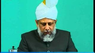 Blessed Model of the Holy Prophet(saw), Urdu Friday Sermon 15 July 2005, Islam Ahmadiyyat