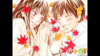 Kimi Ni Todoke Op 1 Full Lyrics