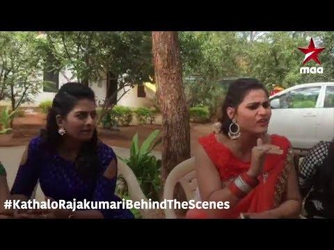 Check Out The Funny Prank Video From The Sets Of #KathaloRajakumari 😂  Mon-Fri At 9 PM