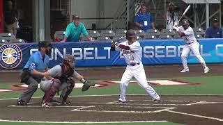TXST Baseball Highlights vs. Little Rock