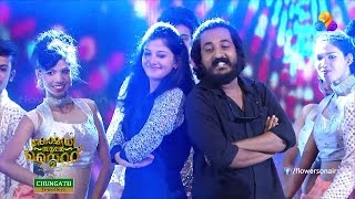 Comedy Super Nite - 2 with Sajid & Shivadha | സാജിദ് & ശിവദ  │Flowers│CSN# 43
