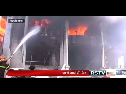 Pehli Khabar - Attack on Indian consulate in Herat, Afghanistan