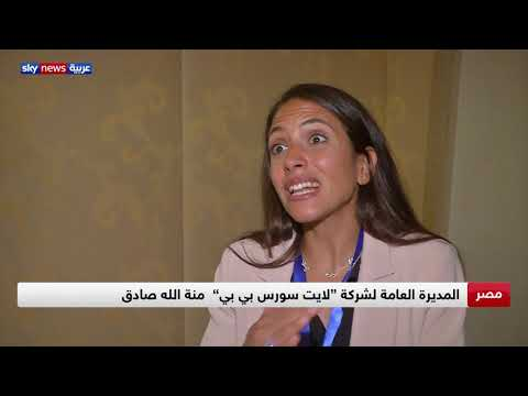 الحكومة المصرية ترفع توقعاتها لمساهمة الطاقة المتجددة في مزيج الطاقة  - نشر قبل 18 دقيقة