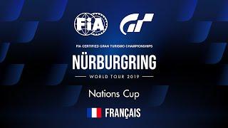[Français] World Tour 2019 - Nürburgring   Nations Cup