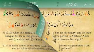 012 Surah Yusuf with Tajweed by Mishary Al Afasy (iRecite)