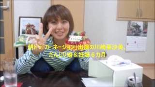 NHK連続テレビ小説「カーネーション」で、尾野真千子(35)演じる...