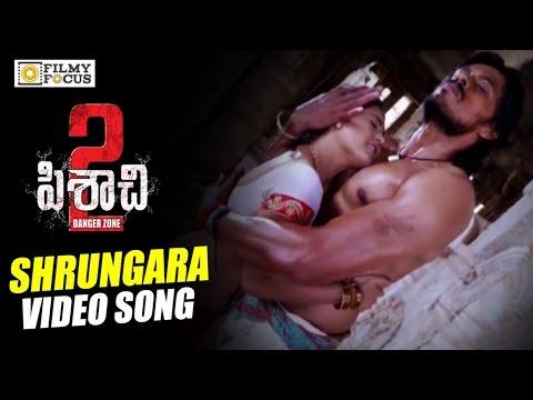 Shrungara Devatha Video Song Trailer | Pisachi 2 Movie Songs | Rupesh Shetty, Ramya - Filmyfocus.com