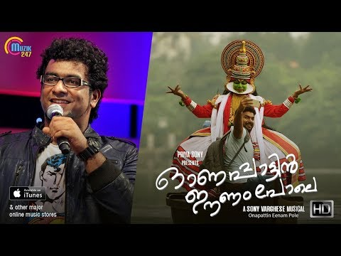 Onappattin Eenam Pole | Malayalam Music Video |  Haricharan | Sony Varghese Musical | Onam Song | HD