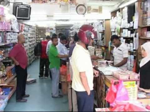 মালয়েশিয়ায় বাংলাদেশী Bangladesh in Malaysia