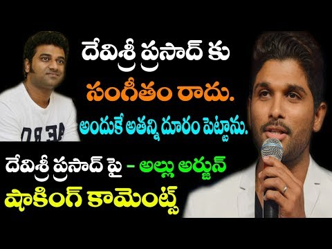 Style Star Allu Arjun Shocking Comments on Music Director Devi Sri Prasad ~ Hyper Entertainments