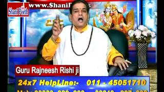Lal Kitab Vs Vedic Janam Kundali by Guru Rajneesh Rishi Ji on TV Channel