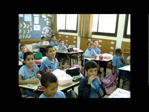Arabic Lesson & Alphabet Song sung by arab elementary school pupils