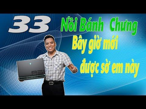 Đập Hộp Siêu Laptop Alienware Area 51M Quái Vật Ngoài Vũ Trụ