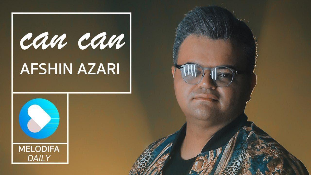 Afshin Azeri - Can Can (افشین آذری - جان جان)
