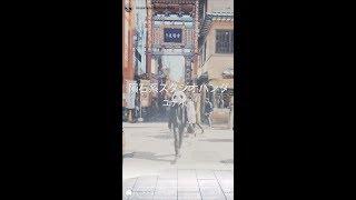 ユナイト(UNiTE.)「隕石系スタジオパンダ」MV(Full Ver.)