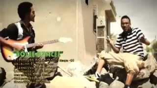 Download Youtube to mp3: Jirenya Shifera - Boolee Baalee (Oromo