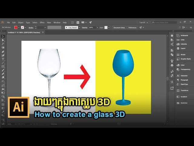 How to create a glass 3D in Illustrator Tutorial