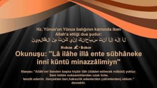 Oluşabilecek her türlü Musibete karşı çok güçlü ve etkili bir Dua Allah'ın izniyle