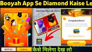 Free fire new event   booyah app se diamond kaise le   booyah app new event   how to use booyah app screenshot 1