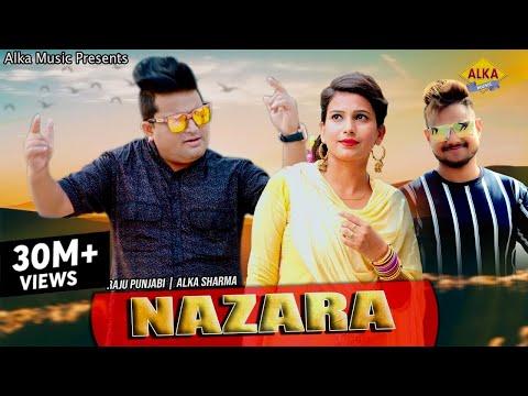 New Haryanvi Dj Song    Nazara    Raju Punjabi    Alka Sharma    New Haryanvi Song 2018