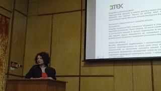 Законы Об Охране Природы, Вопросы, Елена Годлевская, Киев, Украина