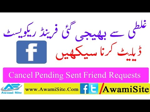 How To Cancel Facebook Pending Sent Friend Requests