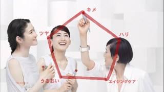 武田 タケダ ベンザブロック 綾瀬さん登場編 30s 水野裕子 細川茂樹 高...
