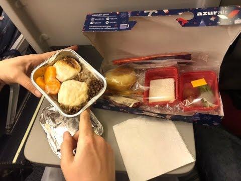 Еда в самолете. А вы бы стали это есть?