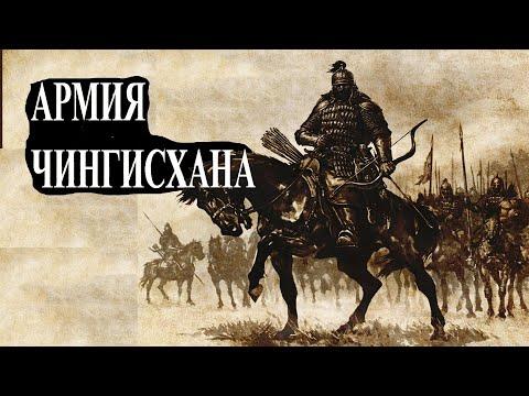 Чингисхан создал современную