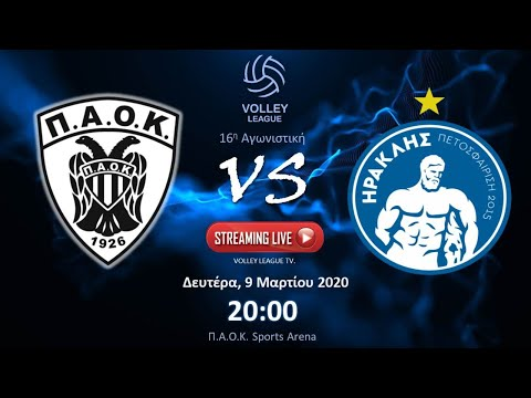 Live Streaming Π.Α.Ο.Κ. - Ηρακλής Πετοσ. 2015 | 16η αγωνιστική | Volley League