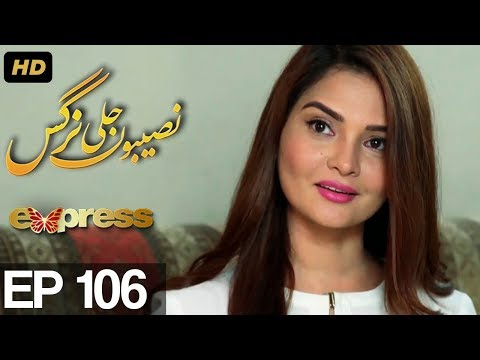 Naseebon Jali Nargis - Episode 106 - Express Entertainment
