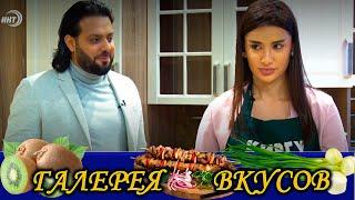 Блогер Джамиля готовит фриголу с курицей и грибами в сливочном соусе.