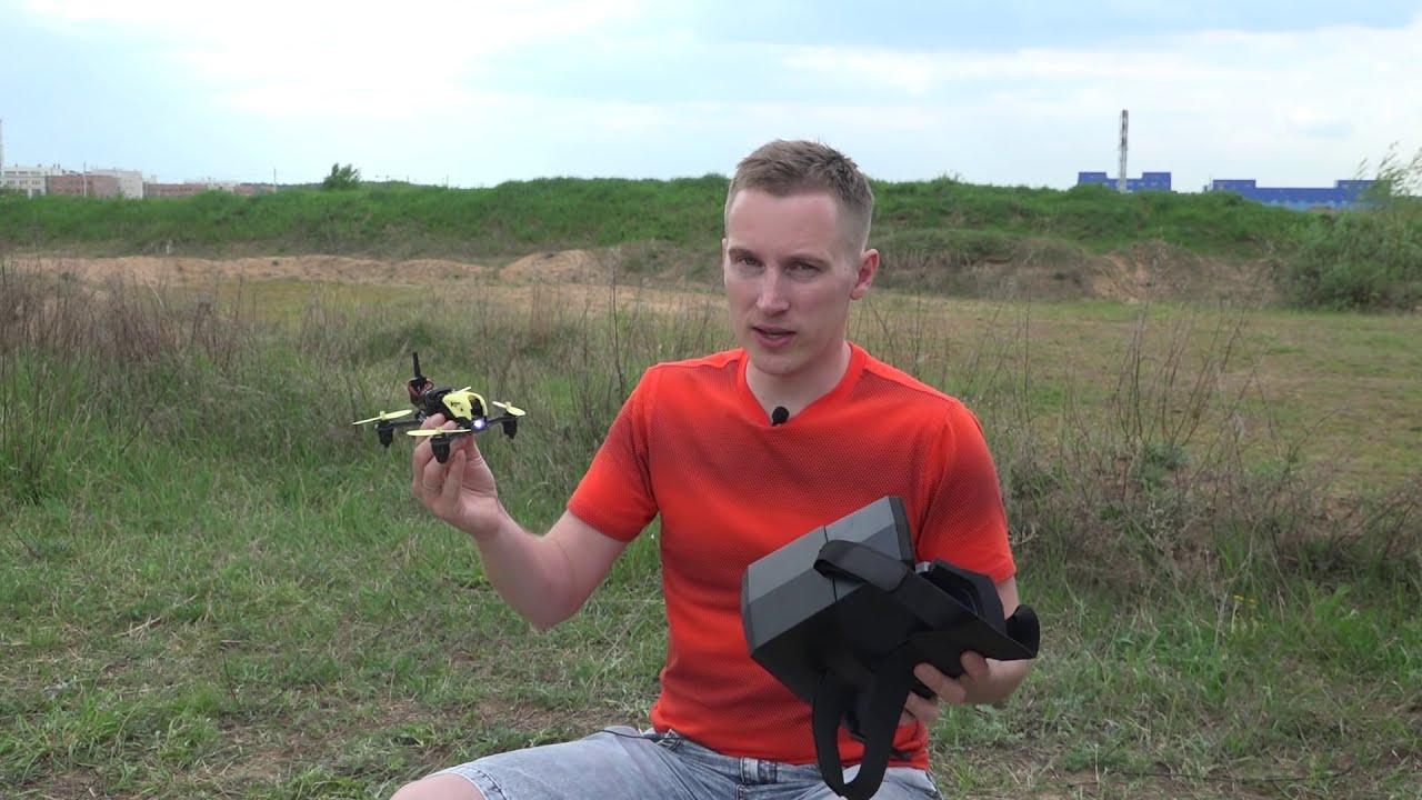 FPV квадрокоптер Hubsan h122d с монитором и шлемом в комплекте фотки