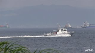 Patrol boat: Suzukaze class,CL 37 HAKAZE (Japan Coast Guard)  すずかぜ型巡視艇 CL37「はかぜ」海上保安庁
