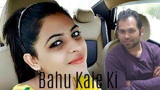 Bahu Kale Ki || Ajay Hooda || Gajender Phogat & Anu kadyan || cover by Dharm vikas