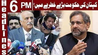 Opposition United Against PTI Government | Headlines 6 PM | 14 May 2019 | Express News