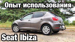 ОПЫТ Использования SEAT Ibiza 1.2 tdi 2015.  Выбор автомобиля в 2020
