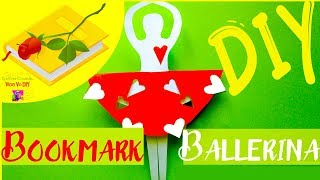 DIY Origami Bookmark Ballerina Easy. How to Make a Paper Bookmark. Valentine's Day Crafts