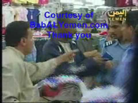 Yemen Hidden Camera Rad Al salam