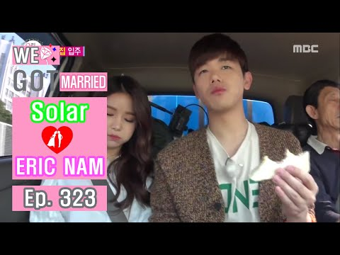 [We got Married4] 우리 결혼했어요 - Solar's Surprise Physical affection 20160528