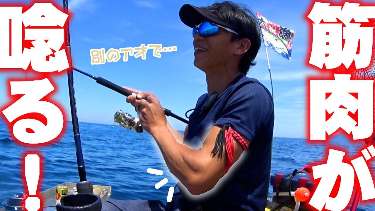 2馬力ミニボート・カヤック釣行!山口県の海は魚種が豊富だと再認識した!【ヒラゴ撲滅編/後編】