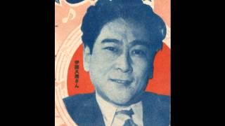 伊藤久男 - オロチョンの火祭り