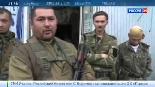 Донецкий аэропорт Документальный фильм War in Ukraine