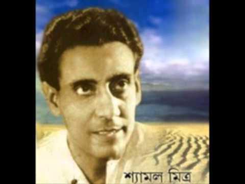 Aha Oi Anka Bnaka Path  Shymal Mitra 1962 sings for Salil Chowdhury