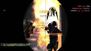 Counter Strike Online Taiwan Buff Weapon Gameplay