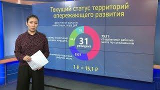 Итоги недели. 16 ноября 2019 года. Информационная программа «Якутия 24»