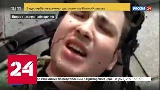 Украинского радикала, срывавшего георгиевские ленточки, восемь раз пырнули ножом
